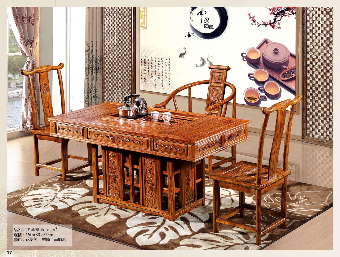 罗马茶台 - 三宝家具